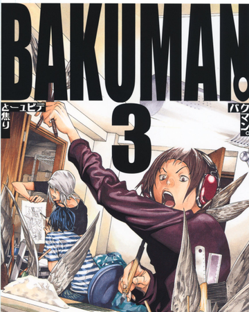 volume 3 cover of bakuman