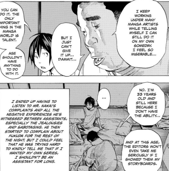 Pure fixed mindset, as nakai explains his issue; not growth mindset at all